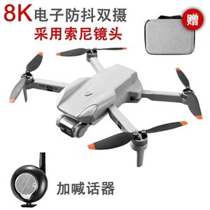 The new 2021 large level of xinjiang K80 Air2S brushless drones with car outlook sport