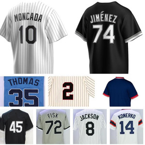 Бейсбол 72 Carlton Fikh Jersey Frank Thomas 45 Michael Mark Buehrle Paul Konerko Nellie Fox Bo Джексон 10 YOAN MONCADA JOSE ABREU ANDERSON