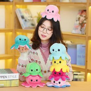 24 часа корабля! Реверсивный флип осьминог фаршированные плюшевые куклы мягкие моделирования обратимые плюшевые игрушки цветные главы плюшевые кукла детские игрушки 2021