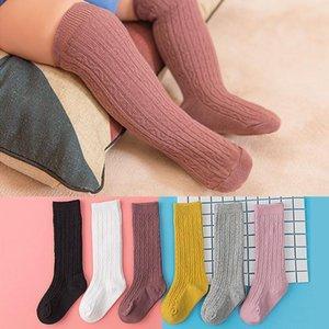 Baby Boys Girls Socks Newborn Toddler Baby Knee High Sock Cotton Solid Color Girl Boy Socks Infant Kids Long Sock HB