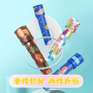 Kindergarten Children Little Creative Gifts Birthday Gift Class Activity Reward Educational Toys Pupil Prize
