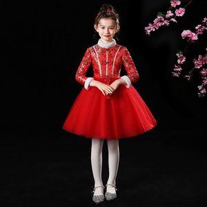 Filles qipao style chinois cheongsam robe princesse robe Guzheng costumes d'enfants Costumes étudiant Costumes Vêtements Nouvel An