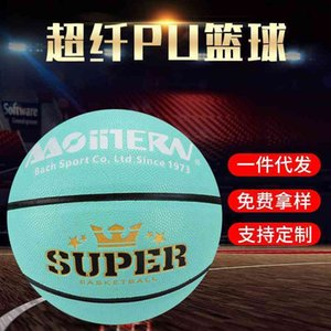 TIFFANY BLUE 5 No. 7 Pu sweat absorption indoor and outdoor adult competition training basketball