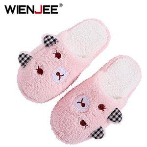 Wienjee encantadoras zapatillas zapatillas en casa pelusa suave dibujos animados oso zapatillas interior flip flop chicas invierno calzo zapatos hotel