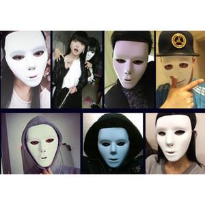 Blank Mask Jabbawockeez Hip Hop White Masque Venetian Carnival Mardi Gras Masks For Halloween Masquerade Balls Cospla jllDzK xmh_home