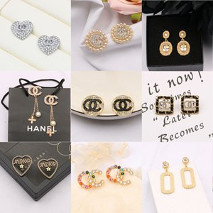 Wholesale #41-#60color 18K Gold Plated Geometric Brand Designers Letters Stud Earrings Luxury Women Rhinestone Pearl Earring for Wedding Party Jewerlry Accessories