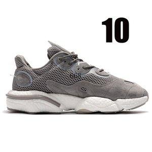 BEST treeperi runner 511 v1 running shoes cool grey US 11 EUR 45 for men sneakers
