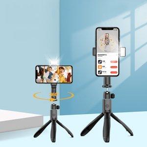 The new multifunctional Bluetooth integrated tripod fill light selfie stick
