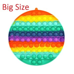 Large Size 20CM Big Rainbow Push Bubble Fidget Toys Oversize Sensory Stress Reliever Toy Adult Kids Gifts Wholesale