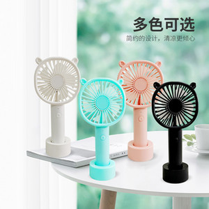 Handheld usb small fan mini rechargeable portable ultra-silent hand holding small small electric fan office battery desktop wind