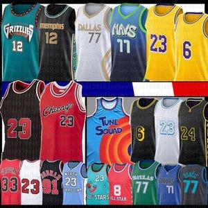 Luka 77 JA 12 Morant Doncic Los 23 6 Angeles Basketball Jersey Scottie Pippen Dennis 33 91 Rodman Anthony Kyle 0 3 Davis Kuzma Dirk Nowitzki Space Jam 2 Tune Squad