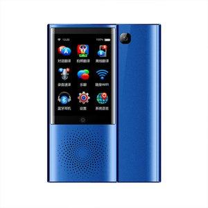 Più nuovo Mini 4G Pocket Offline Support 8 Lingue Dispositivo di traduzione offline Lingue con foto Traduzione 77 Lingue