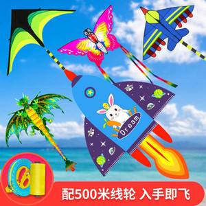 2021 new children cartoon adult special large kite novice breeze easy to fly plane prairie Eagle