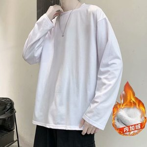 Loose T-shirt Men's Long Sleeve Versatile Autumn and Winter Plush Thickened Base Coat