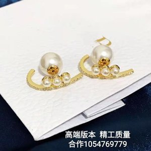 d Family New Pearl Female Dijia Fashion Personality Net Red Cd Letter Symmetry Earrings