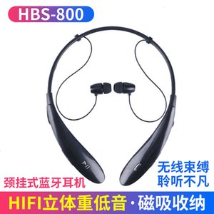 bilateral stereo sports hbs800 neck wireless headsetBig logo of red live broadcast of China Fashion