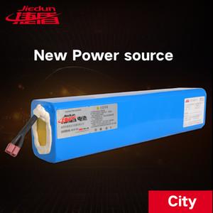 Jiedun (city version) electric bicycle universal lithium battery pack 48v60v (shell version)