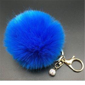 12 색 8cm 핸드백 토끼 귀여운 가방 모조 다이아몬드 빈 솜털 토끼 모피 pom pom 공 키 체인 키를 찾아 세련된 jllkad