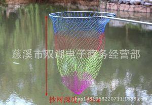 by dhl or fedex 500cs hot Nylon Fishing Nets fishing tackle Collapsible Rhombus Mesh Hole 3Sizes Depth Folding Dip Net all