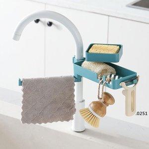 Banheiro Organizador Prateleiras Banheira Sabonete Sabonete Plástico Azul Banheiro Torneira Acessórios Cozinha Titular De Armazenamento Mar Navio Mar FWB4959
