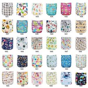 Panales Ecologicos Babyland 30pcs Paño Pañal Absorbentes Pañal impermeable Microfleece Pañal de bolsillo Prevenir pañales de fuga 210305