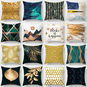 45*45cm Golden Pillowcase Modern Abstract Pattern Peach Skin Material Pillow Covers Sofa Living Room Bedroom Decoration XD24522