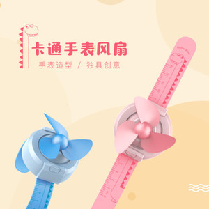 Children's USB watch Mini stationery fan convenient cute cartoon student creative small gift