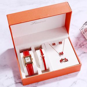 2021 montres élégantes pour femmes H montre de poignet quartz de quartz carré femme femmes filles bijoux de luxe bracelets de bracelets de bracelet défini dropshipping
