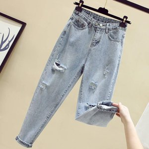 Women's Jeans Summer 2021 Ripped Women Clothes Vintage Blue Pants High Waist Fashion Casual Pantalones De Mujer Streetwear Korean Style
