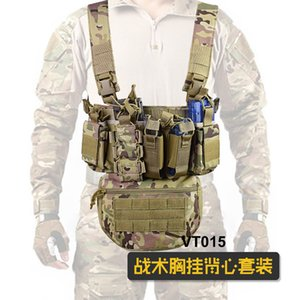 Outdoor D3 multifunctional tactical chest vest MC lightweight belly vest CS field equipment VT015
