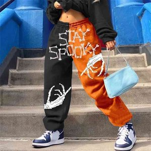 Halloween Gothic Skeleton Bone Bat Spoony Print Pants High Waist Jogger Pants for Women Stretch Fitness Sports Trousers Contrast Color Loose Hip Hop Pant G90T2UC