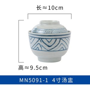 Bowls 4-inch Melamine Soup Cup Stewed With Cover Bowl And Lid Plastic Small Tableware Dinnerware