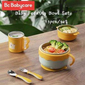 BC Babycare 5pcs Baby Tableware Set Keep Warm Anti-scalding Stainless Steel Feeding Bowl+Spoon Fork+Cup Sucker Dinner Dishes 210913