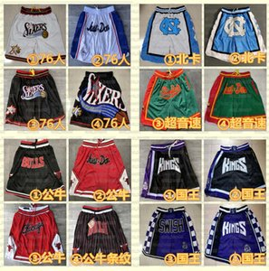 2021 Mens Stitched Basketball Pocket Shorts Philadelphia76erJust Sports pants Don KingsBullsSupersonicShorts