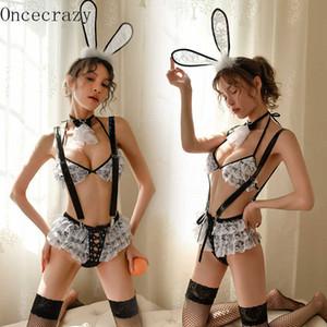 Oncecrazy erótico lingerie função jogando sexy mulheres uniforme sedução lado sedutor bunny menina sutiã shorts terno