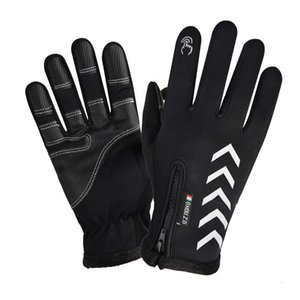 Autumn winter outdoor riding all windproof touch screen reflective warm cycling Half finger glov for men and women
