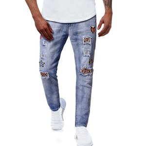 E-Baihui 2021Autumn and Winter 2021 New European and American Fashion Trend Men's Slim Hole Embroidery Leopard Casual Jeans Men's K061