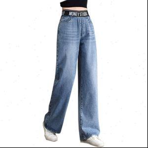 Spring Loose High Waist Wide Leg Jeans For Women Stretch Vintage Full length loose Boyfriend Pants Trousers Elastic High Waist
