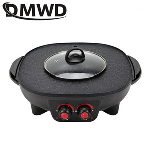 DMWD Electric Grills Smokeless Barbecue BBQ Machine Household Baking Tray Home Roasted Korean Multi-function Indoor Hot Pot EU1