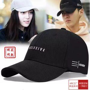 Star Baseball Cap Lovers Summer Hat chapeau chaud BA Wu Yifan Même marque Cap3rap