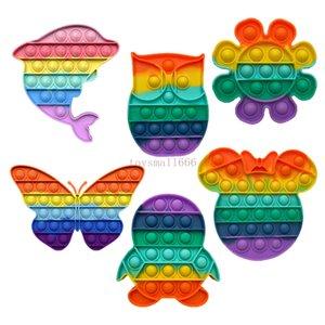 Очаровательны милые мягкие силиконовые детские дети радуга бессмысленные игрушки для взрослых анти стрессовые сенсорные толчок пузырьки для аутизма специальные нужды беспокойство напряжение для взрослых