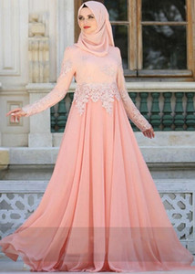 Muslim Evening Dresses 2021 Long Sleeves Lace Applque Arabic Women Formal Party Gowns A Line Chiffon Prom Vestidos