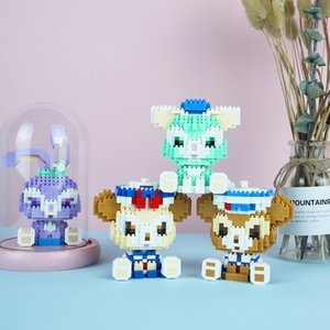 Education Toys Micro diamond small particle building blocks toy puzzle Intelligence toys assembled bricks children assembling DIY gift