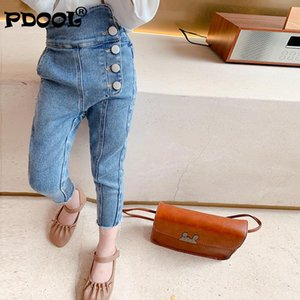 Baby Girl Jeans For Kids Trousers Casual Girl Denim Pants Kids Jeans Children Bottoms Girls Pants Clothing Trousers