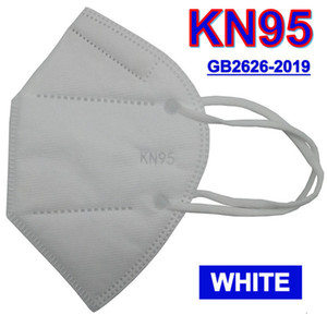 DHL 1 Day Ship KN 95 Face 5 Layers Non-woven 6 Colors White Black Gray Blue Pink Yellow Mask