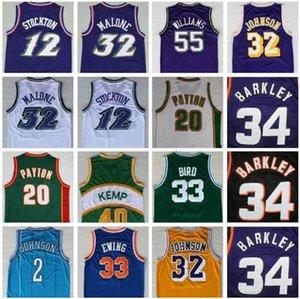 Ретро баскетбольные трикотажные майки 33 Ларри 12 Stockton 32 KARL Malone Jason Williams Ewing Gary Payton Kemp Barkley Jersey NCA