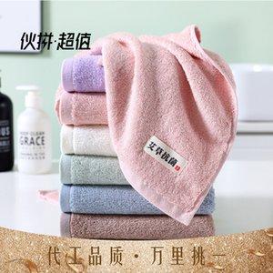 Bath Towel Wormwood Bamboo Fiber Natural Towel Antibacterial Washcloth Net Red