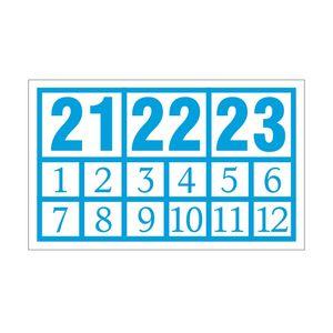 2000pcs 1.3x0.8cm Warranty sealing label sticker void if seal broken tampered evident repair expire sticker, Item No. V13