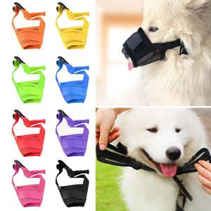 قابل للتعديل شبكة تنفس salllarge الكلب الفم كمامة الكلب muzzles منتجات التدريب 1 قطعة مكافحة اللحاء لدغة مضغ الحيوانات الأليفة الملحقات # 15