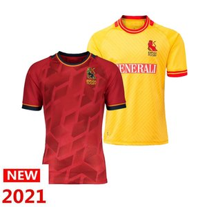 Spain International League 2021 Home Nice Rugby Shirt national team Espana Rugby Jerseys League shirt Spain union shirts size:S-5XL